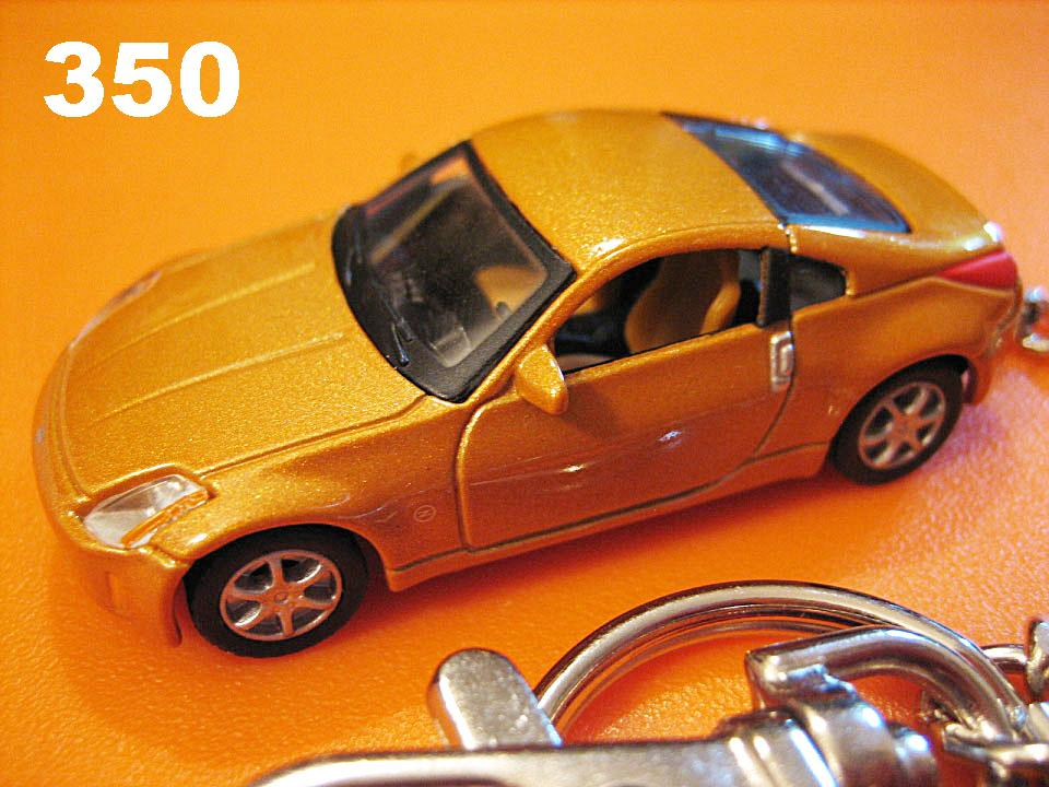 Nissan Fairlady 350Z (Orange Copper) Die-cast Key Chain