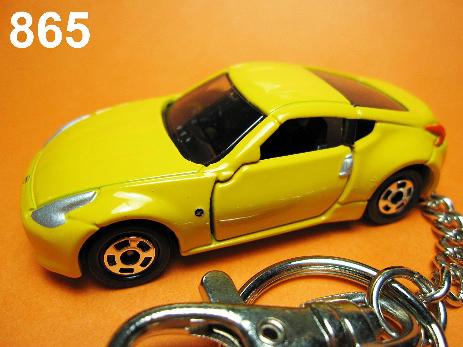 Nissan New Fairlady 370Z (Yellow) Die-cast Key Chain