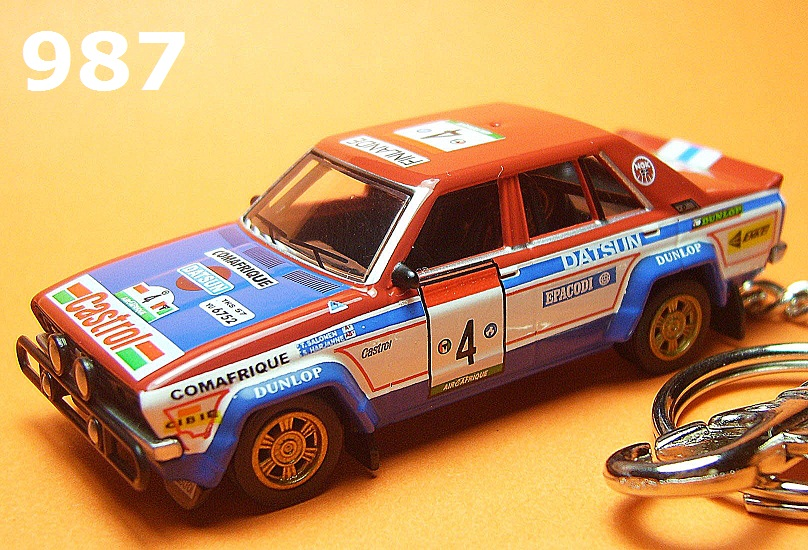 Datsun Violet GT '81 Rally #4 (Red) Die-cast Key Chain