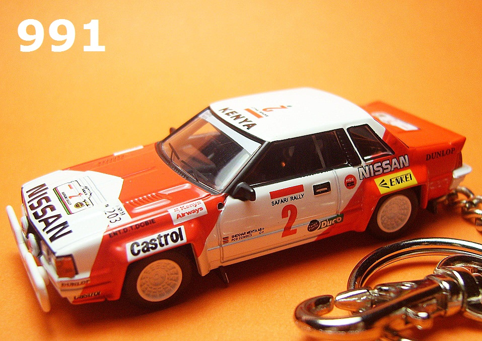 Nissan 240RS '84 Safari Rally #2 (White) Die-cast Key Chain