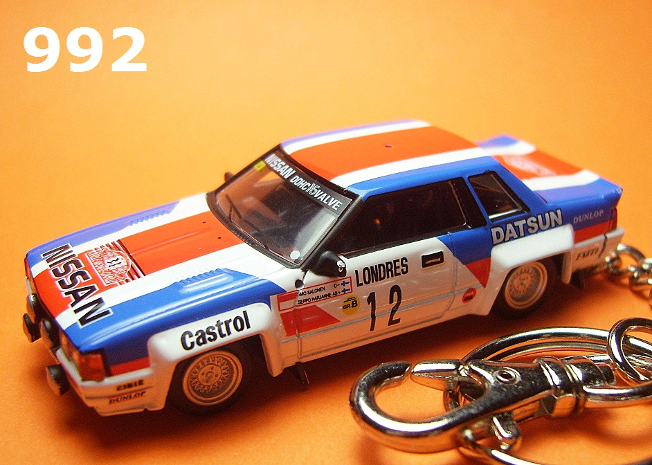 Nissan 240RS '83 Monte Carlo Rally #12 (White) Die-cast Key Chai