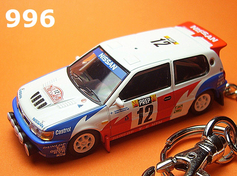 Nissan Pulsar GTi-R '92 MC Rally #12 (White) Die-cast Key Chain
