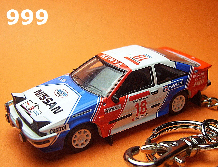 Nissan 200SX '88 Safari Rally #18 (White) Die-cast Key Chain