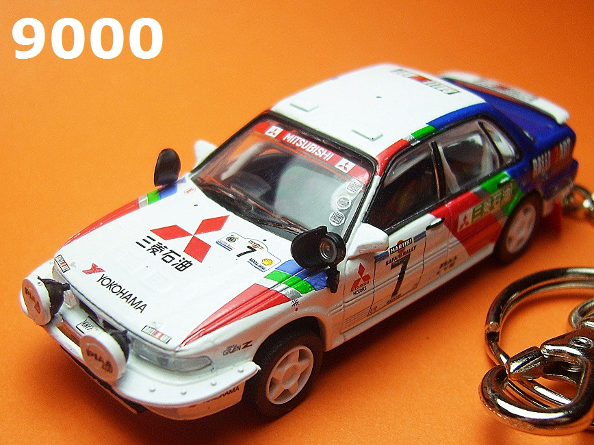 Mitsubishi Galant VR-4 '92 Safari Rally #7 (White) Die-cast Key