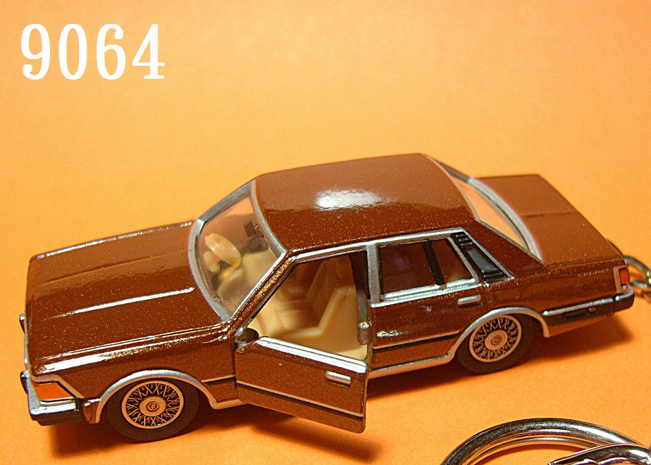 Nissan Cedric 280E Brougham (Metallic Brown) Die-cast Key Chain