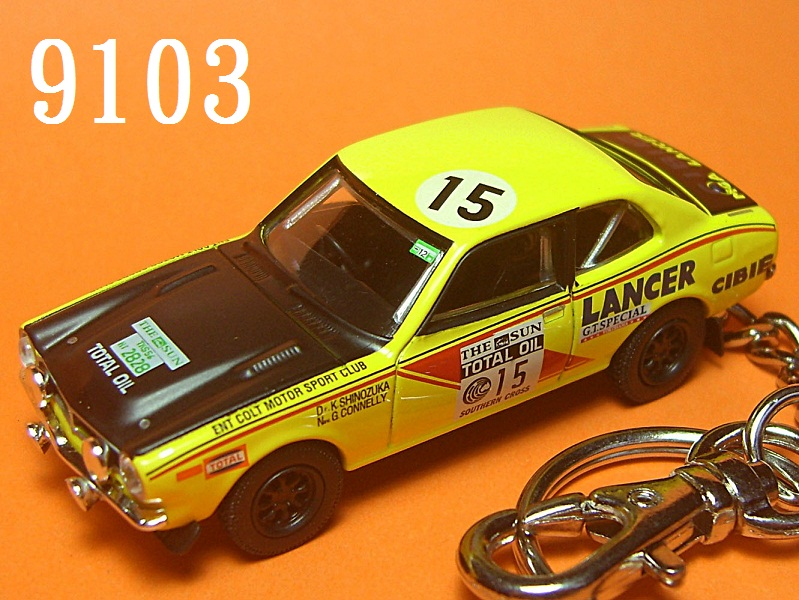 Mitsubishi Lancer 1600 GSR Rally '75 (Yellow) Die-cast Key Chain