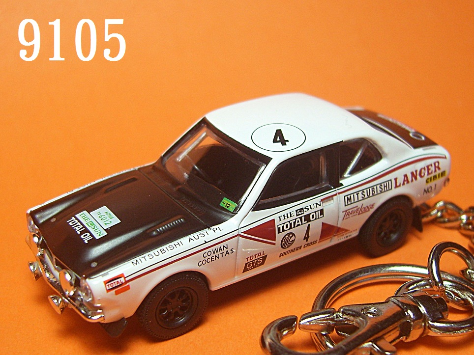 Mitsubishi Lancer 1600 GSR Rally '75 (White) Die-cast Key Chain