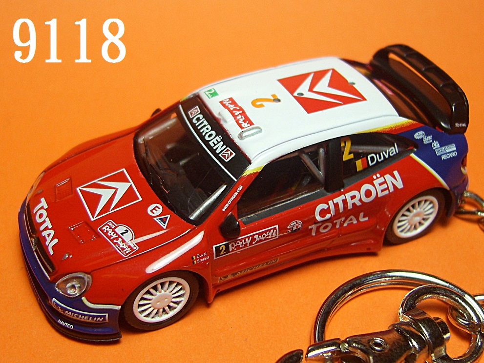 Citroen Xsara WRC 2005 Rally Japan #2 (Red) Die-cast Key Chain