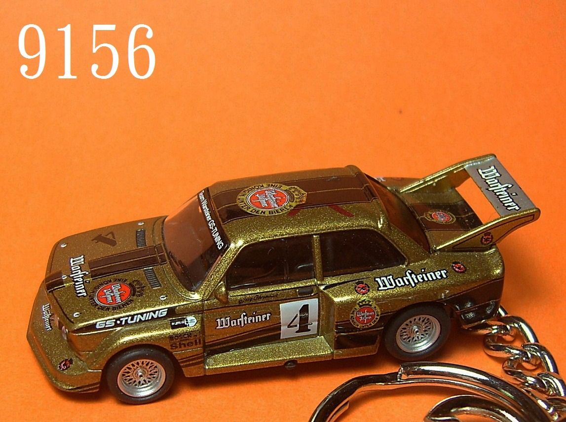 BMW 320 Group 5 #4 (Gold) Die-cast Key Chain