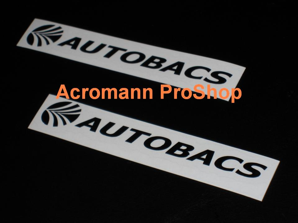 AUTOBACS (JGTC) 6inch Decal (Style#1) x 2 pcs