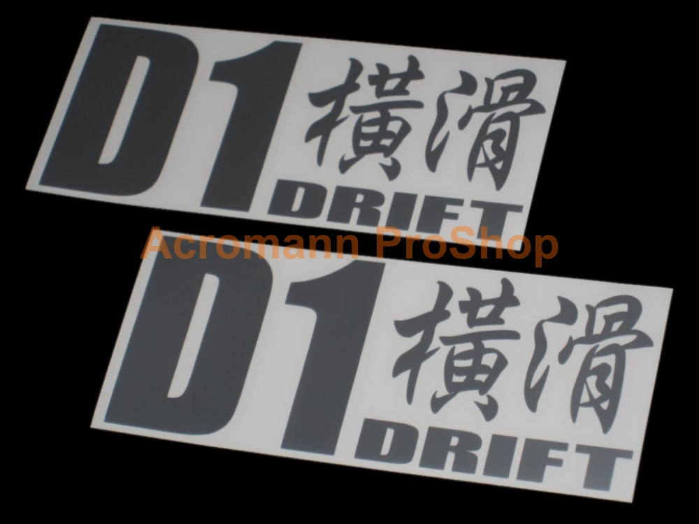 D1 Drift Kanji lettering 6inch Decal x 2 pcs
