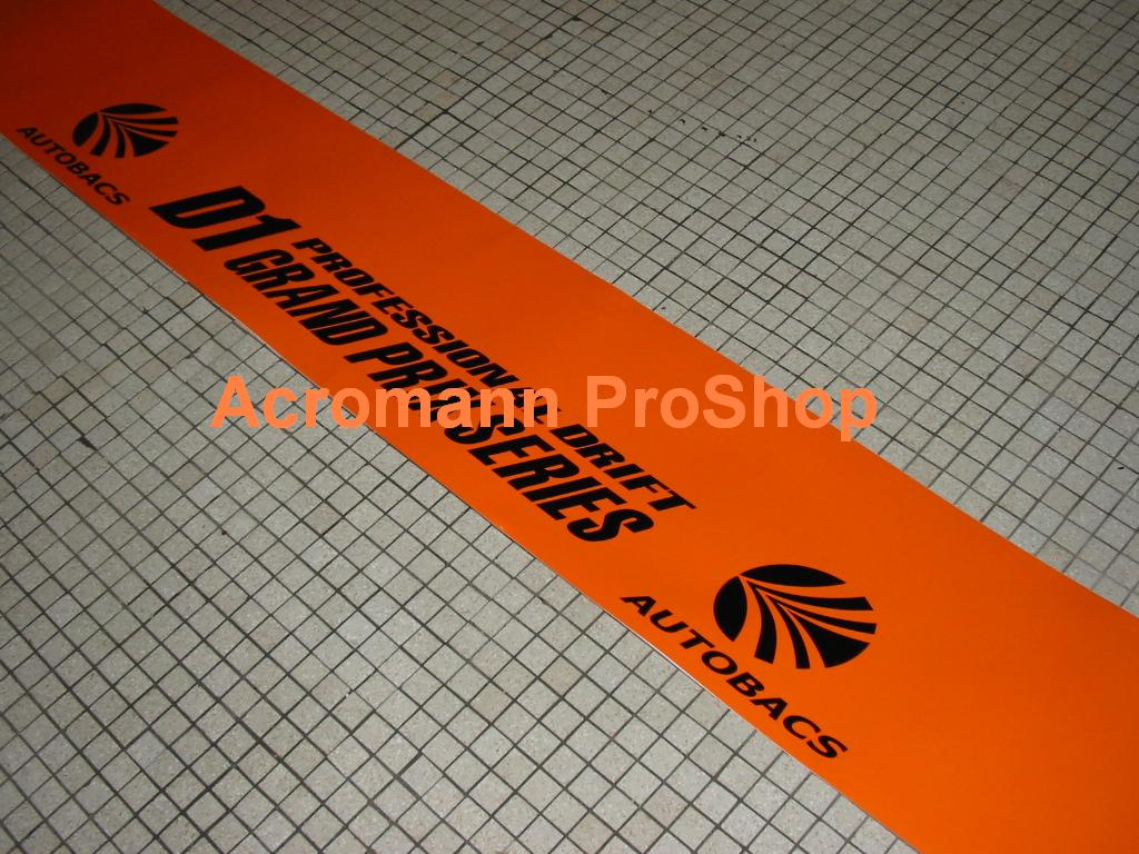 D1 Grand Prix D1GP (Autobacs) Windshield Decal