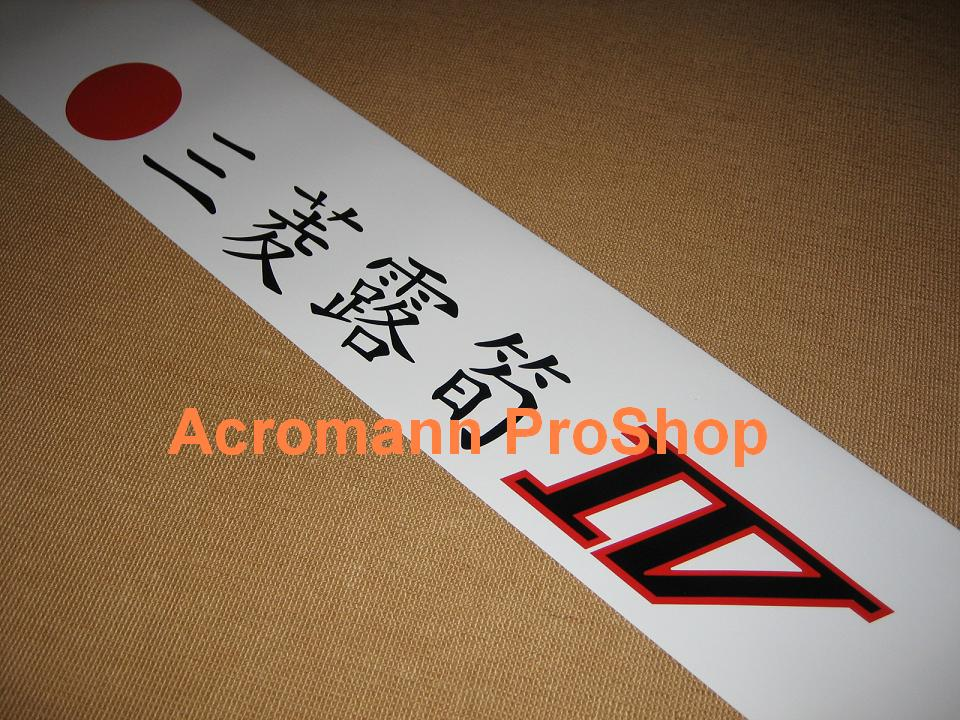 Mitsubishi Evolution IV (4) Kanji lettering Windshield Decal