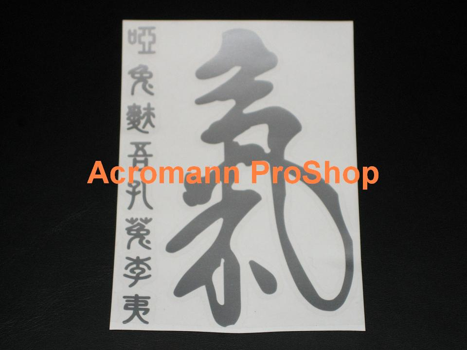ENERGY Kanji lettering 6inch Decal x 2 pcs