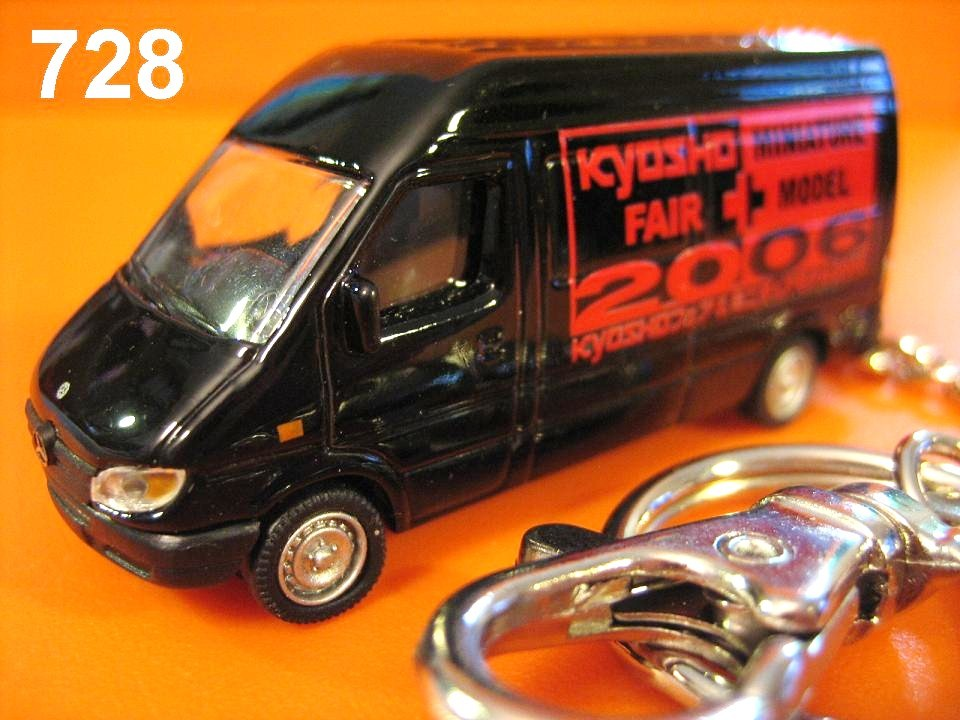 Mercedes-Benz Sprinter Kyosho Fair'06 (Black) Die-cast Key Chain