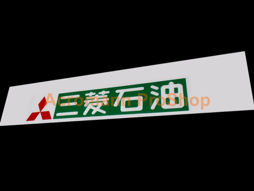 Mitsubishi Oil Windshield Decal (Style#2)