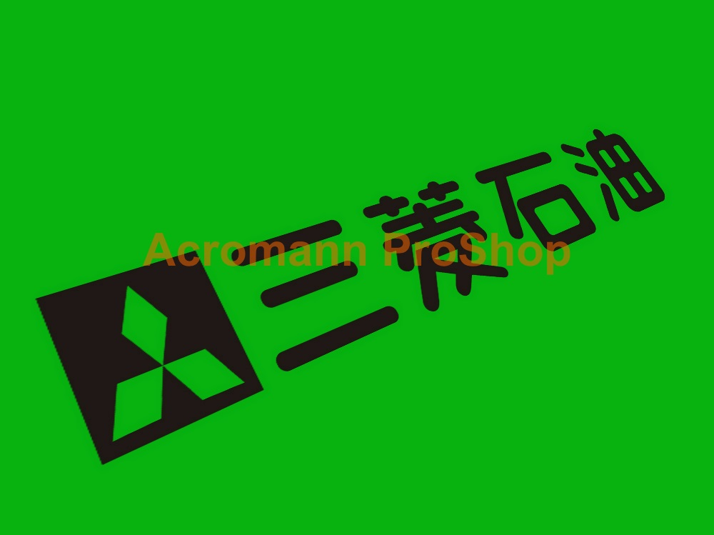 Mitsubishi Oil Windshield Decal