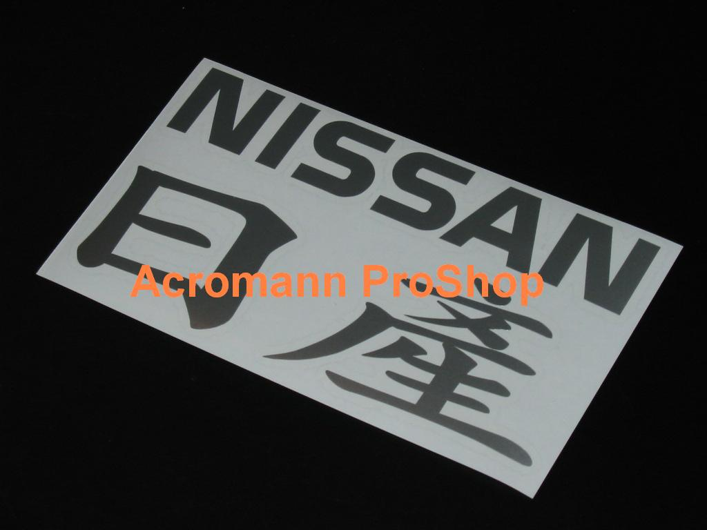 NISSAN Kanji lettering 6inch Decal x 2 pcs