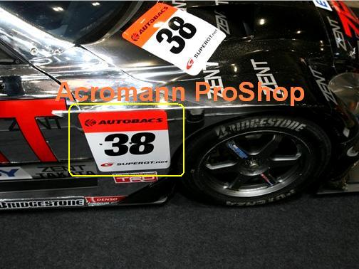 Autobacs Japan Super GT Style#1 Number Plate Decal x 2pcs