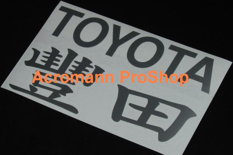 TOYOTA Kanji lettering 6inch Decal x 2 pcs